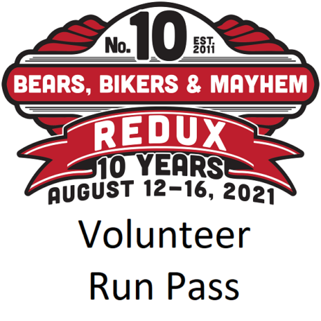 Volunteer Run Pass